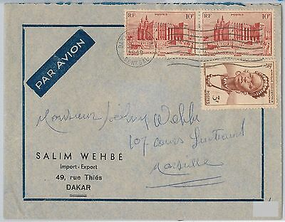 Afrique occidentale française  AOF -  POSTAL HISTORY - COVER to  FRANCE