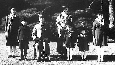 NEW Large 8x14 Photo The Japanese Imperial Family on   December 7, 1941