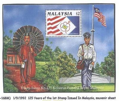 Malaysia 1992 125th Anniv of Postage Stamps MS  MNH