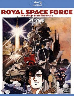 Royal Space Force - The Wings Of Honneamise New Blu-Ray