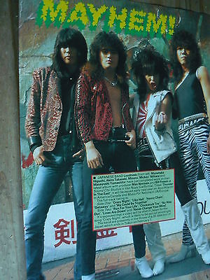 Loudness - Magazine Cutting (Full Page Photo) (Ref Ng)