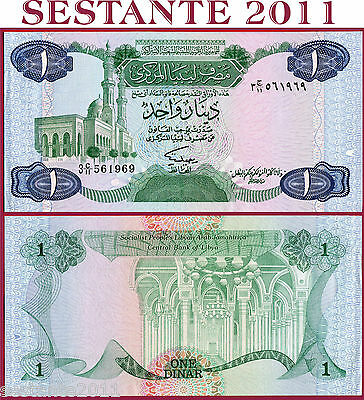 LIBYA / LIBIA   -   1 DINAR nd 1984   -   P 49   -   FDS / UNC