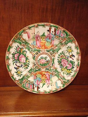 Chinese Porcelain Qing Dynasty Early 20th Century Mandarin Plate Decorative Wow!