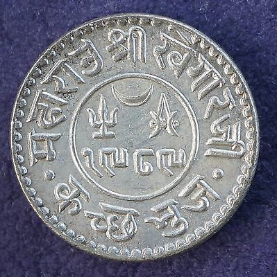 India Independent Kingdoms KUTCH 1  Kori Y# 59 Silver MS UNC Coin  1932/ VS1989