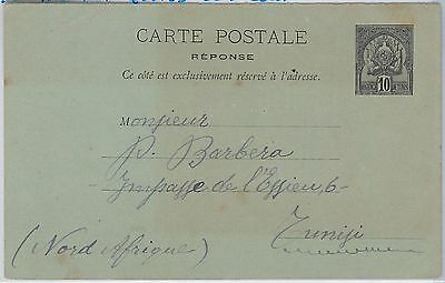 TUNISIE  Tunisia - POSTAL STATIONERY CARD - colour not quoted in  H & G  !!20
