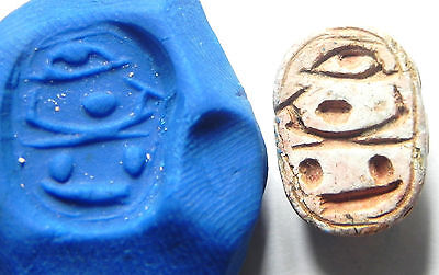 Zurqieh - Ancient Egypt - Steatite Scarab , Beautifull . 600 B.c