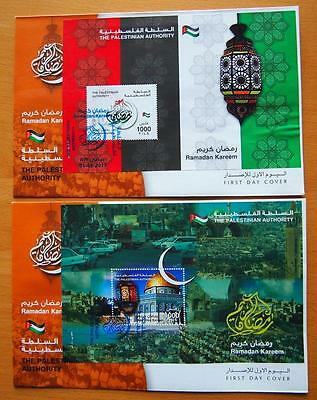 Palestine Ramadan Kareem 2011 Stamp A Pair Of First Day Covers