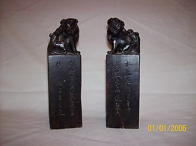 """Vintage Stone Asian Stamps Chinese Foo Dogs 6.5"""" Poetry Written, Set Of Two"""
