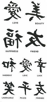 M-1002 tattoo,body,love,beauty friends ,colour,party,women,men,chinese, stickers