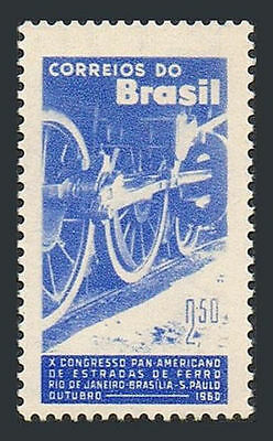 Brazil 1960  Pan-American Railways Congress MH