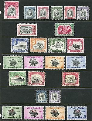 Weeda Pakistan-Bahawalpur MNH & used group of 25 different 1945-49 issues CV$86+
