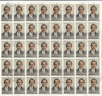 Stamps Greece 1980 block of 40 of the 1.50 drachma on parcel piece, uncommon