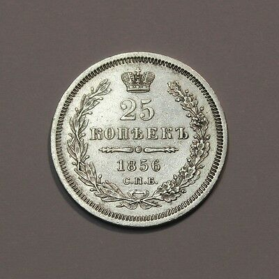 Russia Imperial 25 Kopeks 1856 ФБ Silver ExF
