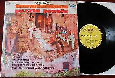 The Temptations Puzzle People Lp Csj 956 Taiwan Ex-  Stereo
