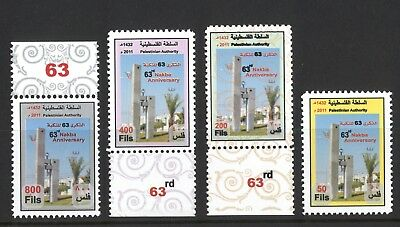 Palestine 2011 Nakba 63Rd Anniversary Set Of 4 Mint Stamps