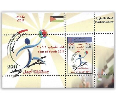 Palestine 2011 Year Of Youth  Stamp Mini Sheet