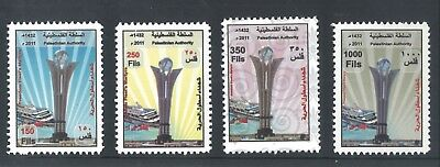 Palestine 2011 Freedom Fleet's Martyrs Set Of 4 Mint Stamps