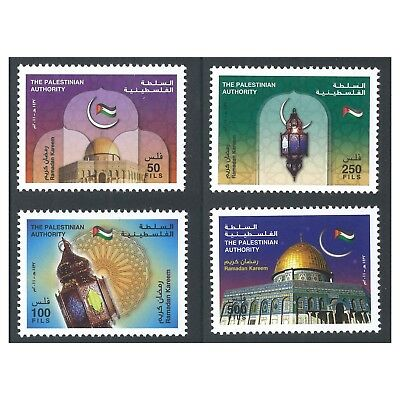 Palestine 2011 Ramadan Set Of 4 Mint Stamps