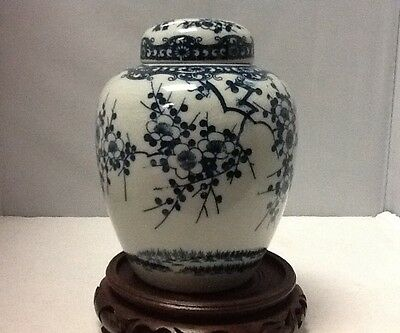 Vintage Ginger Jar Andrea By Sadek Blue & White 5.5""