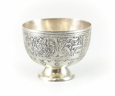 Middle-Eastern Miniature Silver Footed Bowl c1920 w/ Arabic Calligraphy