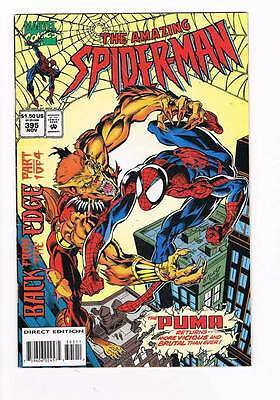 Amazing Spider-Man # 395 Back From the Edge, Part 1 ! grade 5.0 hot book !!