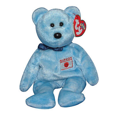 4c32bdd056c Ty Beanie Baby Nipponia - MWMT (Bear Japan Country Exclusive 2000)