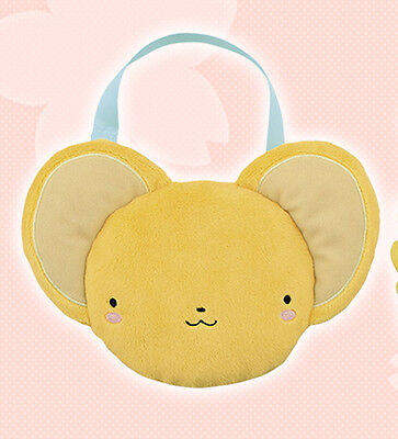 Card Captor Sakura 6'' Plush Kero Head Hand Bag Banpresto Prize NEW