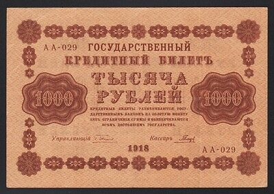 Russia RSFSR USSR 1918 1000 Rubles P 95 a ExF