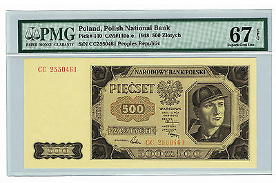 1948 Poland 500 Zlotych Certified banknote PMG67 Superb GEM UNC EPQ Uncirculated