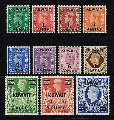 Kuwait 1948-49 King George VI set to 10r., MH (SG#64/73a)