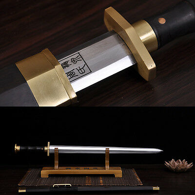 Brass-Carved CHINESE SWORD (越王剑) YUEWANG Dynasty Jian Sword FOLDED STEEL BLADE