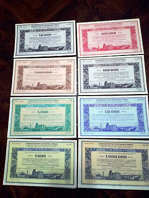 Lot 8 Bond Federal fund for loans to rapid development of economy 100-100000 P1