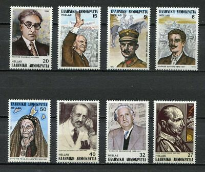 s2387) GREECE 1983 MNH** Nuovi** Famous persons 8v