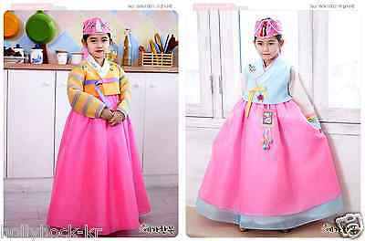 Hanbok Korean Traditional Clothes for Kids (Girls)