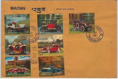 BHUTAN -  POSTAL HISTORY - 3D stamps on FDC COVER  1971 - CARS - VERY RARE!!
