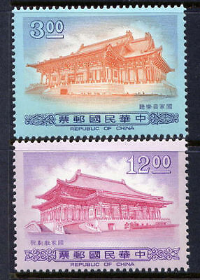 China Taiwan 1990 National Theater MNH
