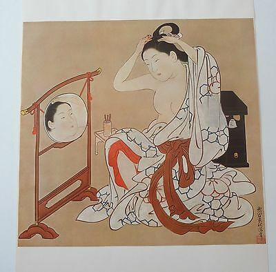 Women in Japanese Painting Color Prints Set Six Antique Vintage Posters Kabuki
