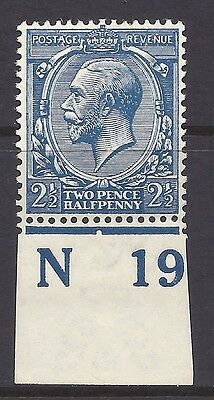 N21(5) 2½d Deep Bright Blue Royal Cypher control N 19 with RPS cert MOUNTED MINT