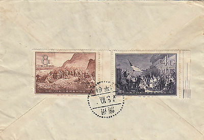 Stamps China on cover used in Canton, scarce