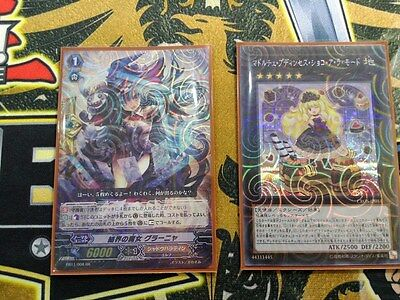 SET OF 50 Yugioh & Vanguard PARALLEL RARE Shell Pattern SHEETS HOLO IN SLEEVES