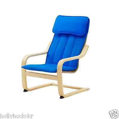 [IKEA] POANG DIY Kids Armchair Wooden Chair for Children Ivory / Pink / Blue