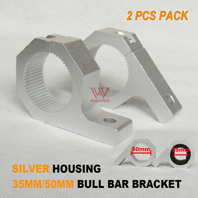 2x SILVER 35MM/50MM BULLBAR NUDGE BAR MOUNTING BRACKET TUBE CLAMP FOR LED LIGHT