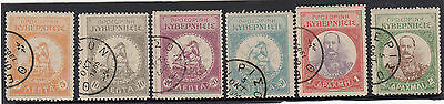 Stamps CRETE Greece 1905 Provisional Government issue set of 6 cto, uncommon
