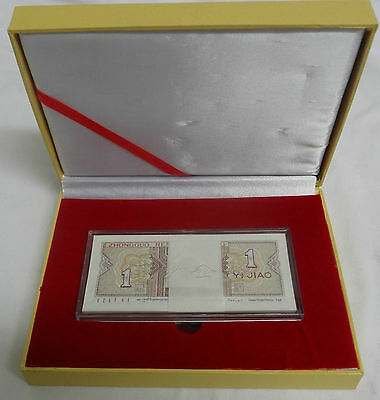The 100 Notes Golden Brick Series Collection For The Fourth Series Of Rmb