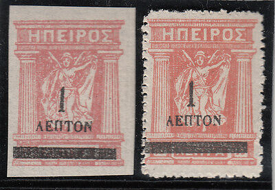 Stamps EPIRUS Greece 1914 local issue surcharged pair perf & imperf MUH uncommon
