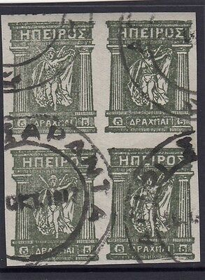 Stamps EPIRUS Greece 1914 local issue 5 drachmas imperf block of 4 cto, uncommon