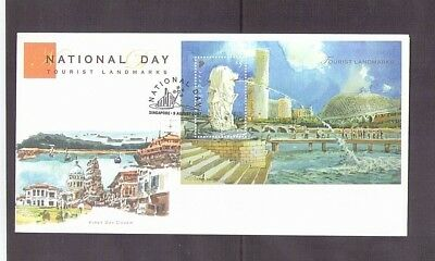 Singapore 2007, National Day, Tourist landmarks.  Ms on FDC