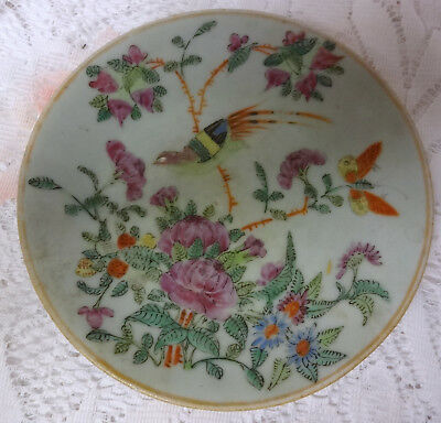 Antique Blue Mark Imperial Qianlong Chinese Important Famille Rose Plate Dish