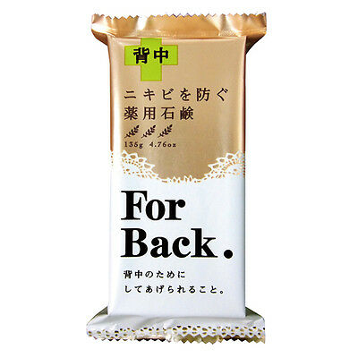 Pelican Medicated Anti Acne Soap for Back 135g Japan