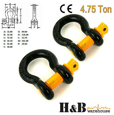 2 x Bow Shackles WLL 4.75 T Rated 19mm 4WD Recovery Tow Car Trailer Yellow C0038